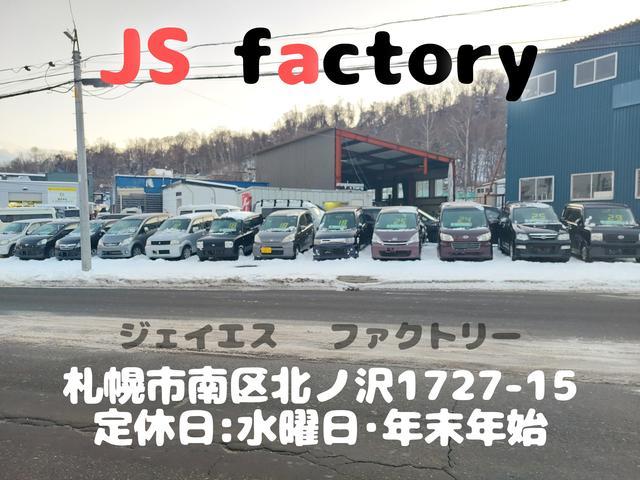 JS factory