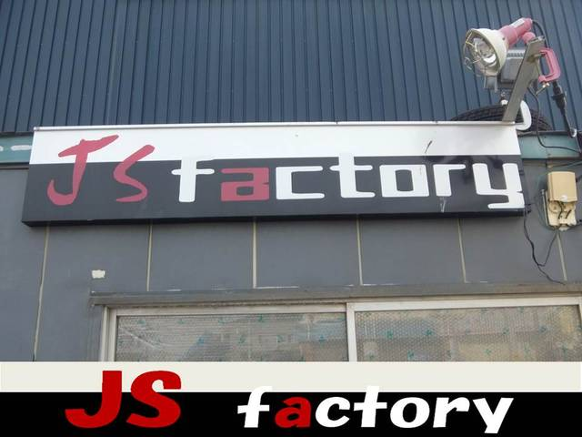 JS factory(5枚目)