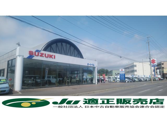 AUTO BELL/オートベル 石川店(0枚目)