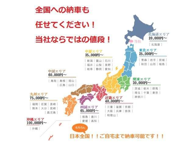 AUTO BELL/オートベル 石川店(5枚目)