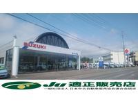 AUTO BELL/オートベル 桔梗店