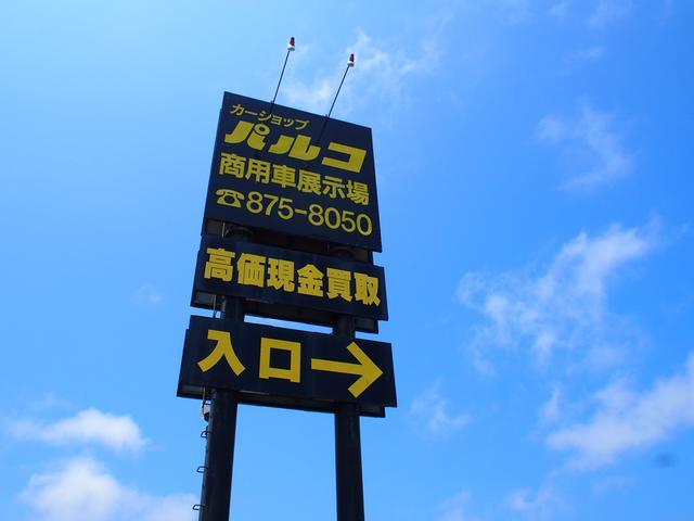 カーショップパルコ株式会社(6枚目)