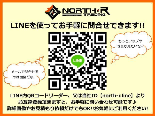 North R Trading ノースアールトレーディング