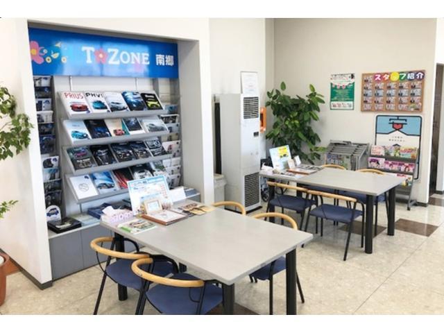 ネッツトヨタ道都(株) T-ZONE南郷店(3枚目)