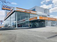 トヨタカローラ苫小牧株式会社 U-Car苫小牧店