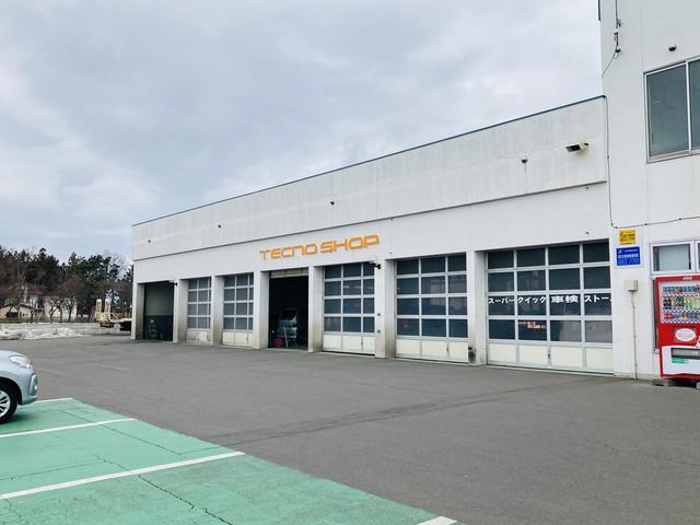 トヨタカローラ苫小牧株式会社 だて店(4枚目)