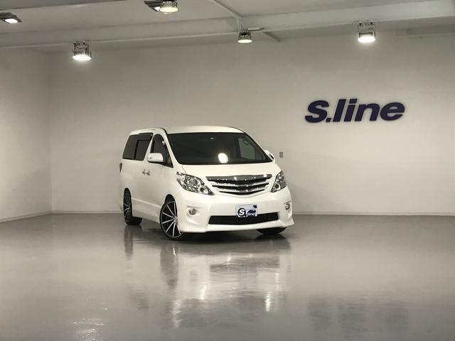 S−line エスライン 本店 A.ver