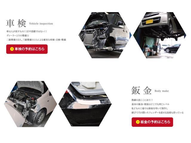 車検 整備 修理には特に実績に自信あり!