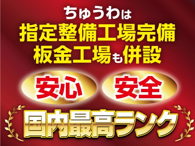 スズキ販売ちゅうわ北郷店(2枚目)