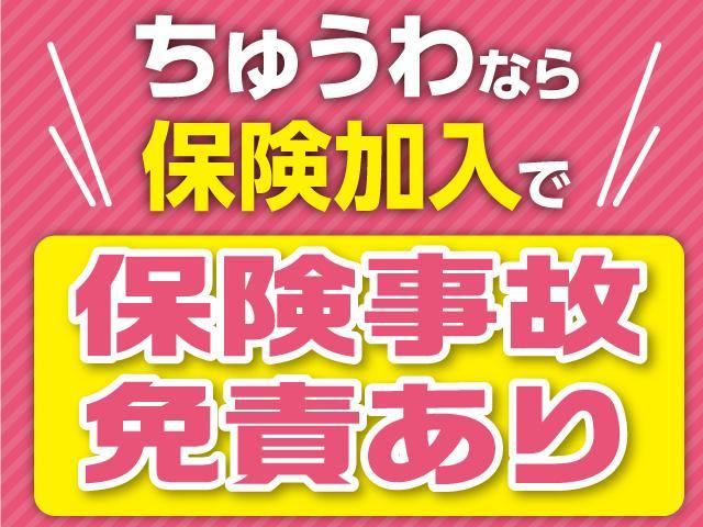 スズキ販売ちゅうわ北郷店(5枚目)