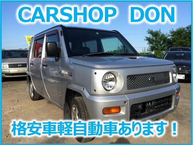CAR SHOP DON