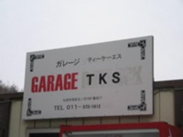 ガレージTKS