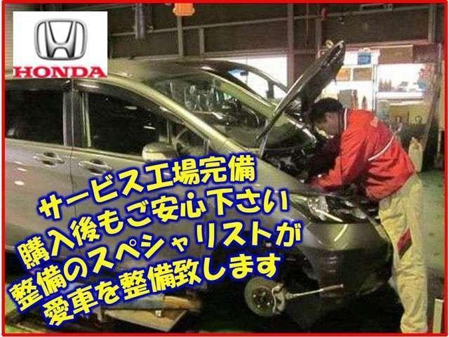 U-Select伏古 株式会社ホンダカーズ札幌西(5枚目)