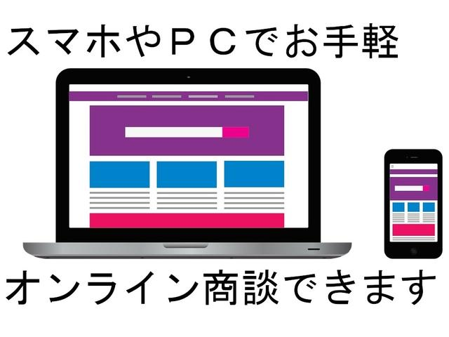 カーセブン仙台市名坂店 ㈱アイックス(6枚目)