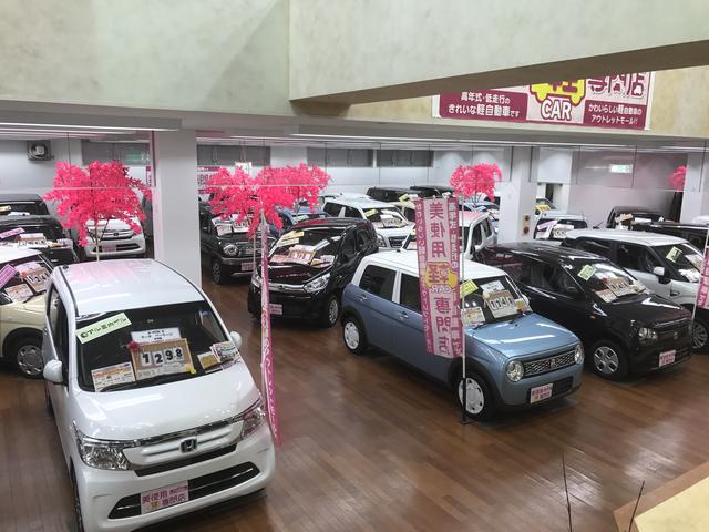 美使用軽専門店 スーパーアークス新琴似店(3枚目)