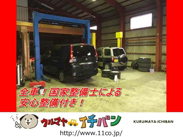 クルマヤイチバン 青森店(3枚目)