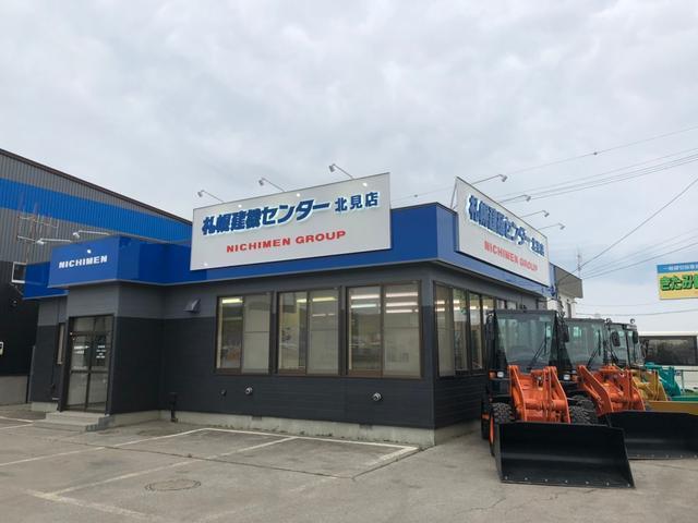 札幌建機センター 北見店