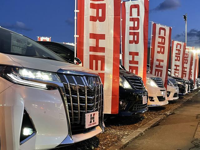 (株)カーライフ北海道 CAR HERO店
