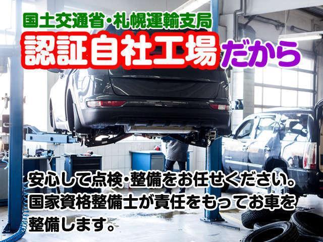 (株)カーライフ北海道 CAR HERO店(6枚目)