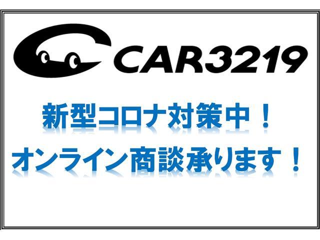 カーミニーク札幌伏古3条店(6枚目)
