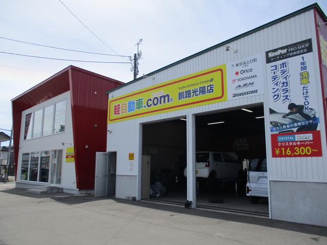 [北海道]東部ダイハツ株式会社 ジョイカル光陽店