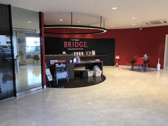 BRIDGE札幌グループ BRIDGE西宮の沢店(1枚目)