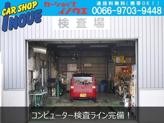 カーショップイノウエ (有)井上自動車ボデー(4枚目)