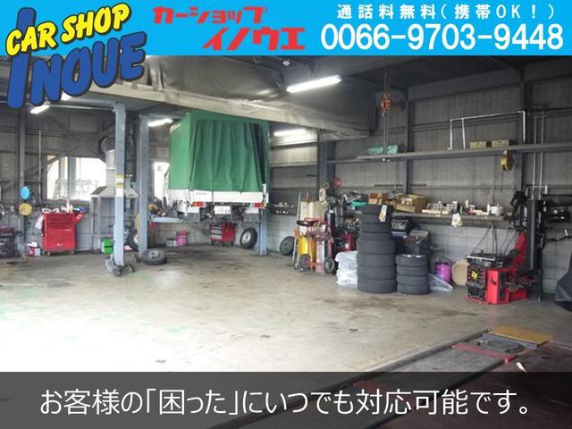カーショップイノウエ (有)井上自動車ボデー(5枚目)