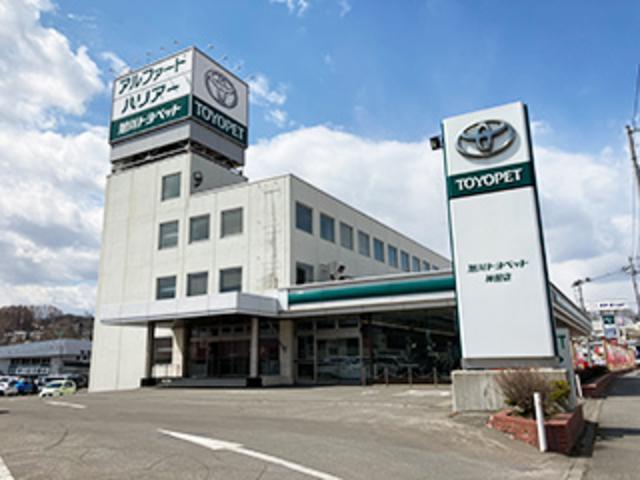 旭川トヨペット(株) U-Carセンター神居店