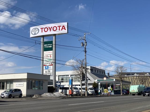 旭川トヨペット(株)アクセル大雪店