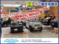 CARon イオンスーパーセンター石狩緑苑台店 (株)クルマン札幌