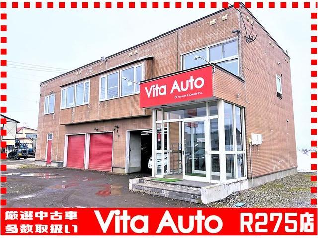 Vita Auto R275(1枚目)