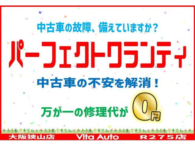 Vita Auto R275(5枚目)