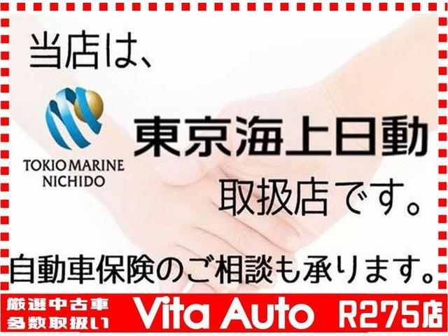 Vita Auto R275(6枚目)