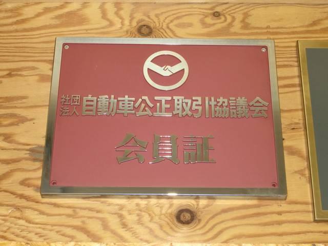 株式会社 ティー・ブルーム(5枚目)