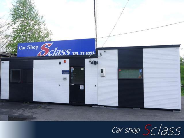 旭川市内、国道39号線のパルプタウンからすぐの場所に当店はございます。