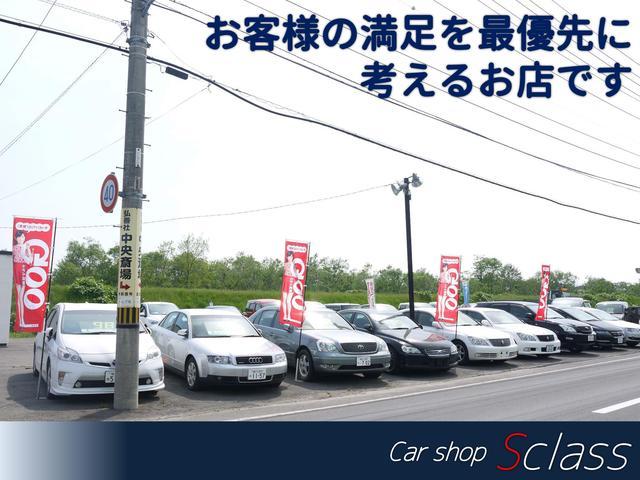 輸入車から国産車まで、品質に拘りを持ったラインナップでお客様をお待ちしております。