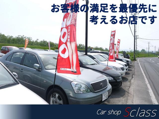 当店はお客様の満足を最優先に考えるお店です。ぜひ、車探しは当店でご検討ください。