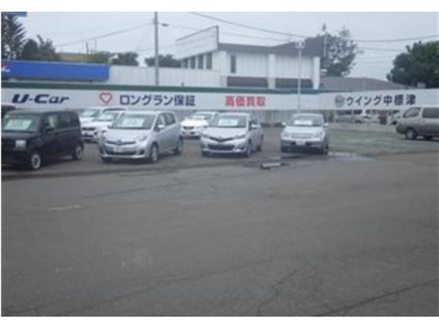 釧路トヨペット(株) 中標津店(1枚目)