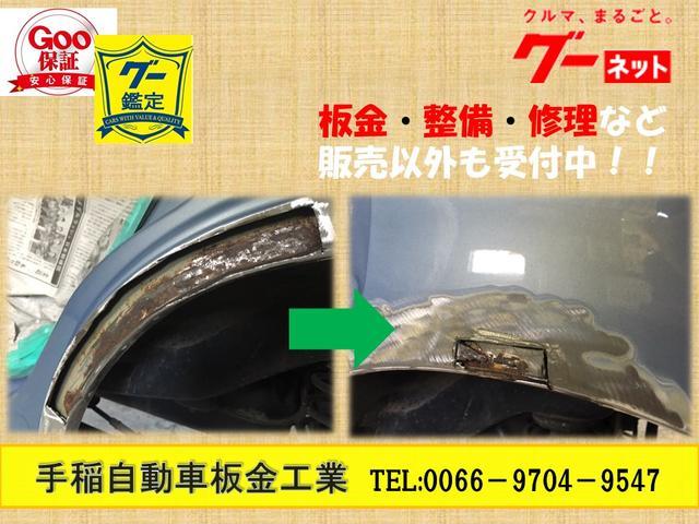 有限会社 手稲自動車板金工業(6枚目)