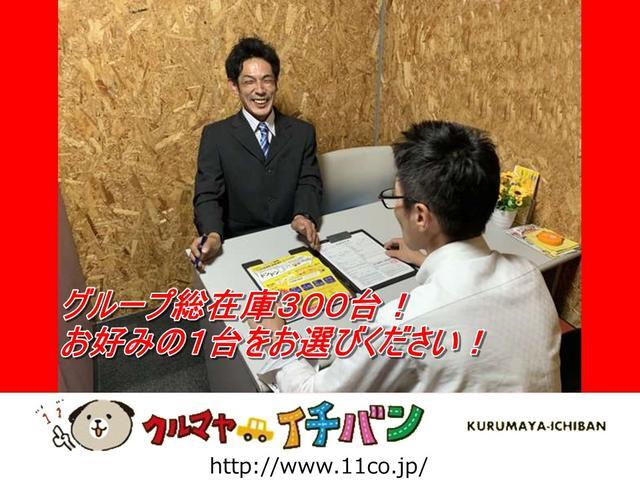 最寄り駅は、JR拓北駅です。ご連絡頂ければ送迎致しますのでお気軽にお越しください!