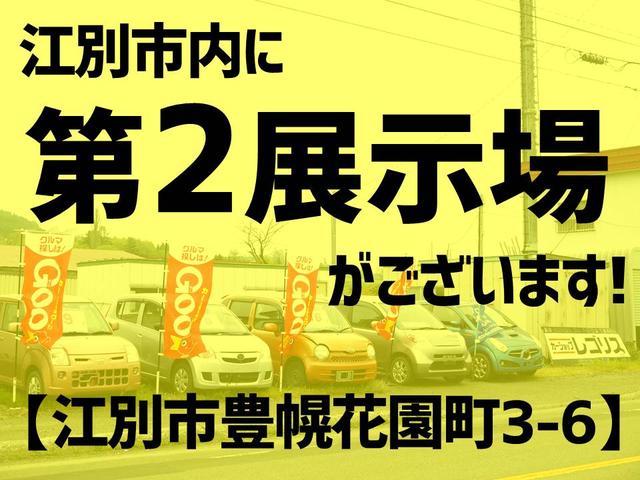 江別市内にも展示場が御座います。豊富なラインナップでお待ちしております。住所:江別市豊幌花園町3−6