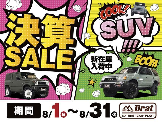 Brat旭川 SUV専門店