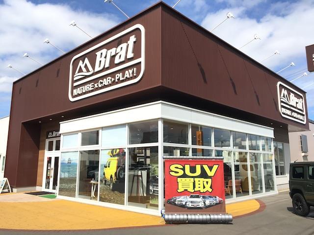 38号沿いの茶色い看板が目印です!展示台数は常に70台!道内最大級のSUV専門店です!