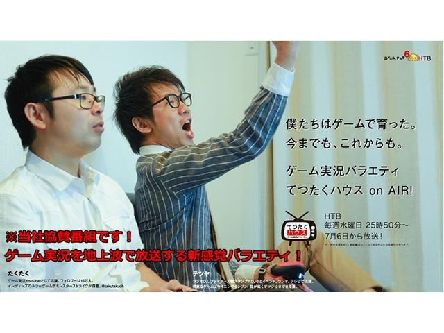 株式会社カーズワン(6枚目)