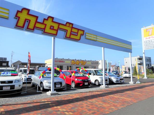 カーセブン苫小牧店(1枚目)
