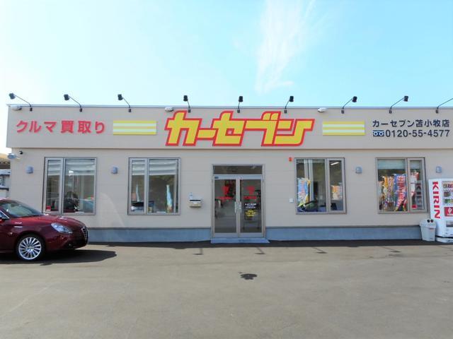 カーセブン苫小牧店(2枚目)