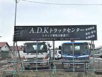 CAR AUTO A_D_K エーディーケー