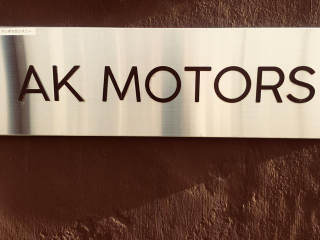 【AK MOTORS】