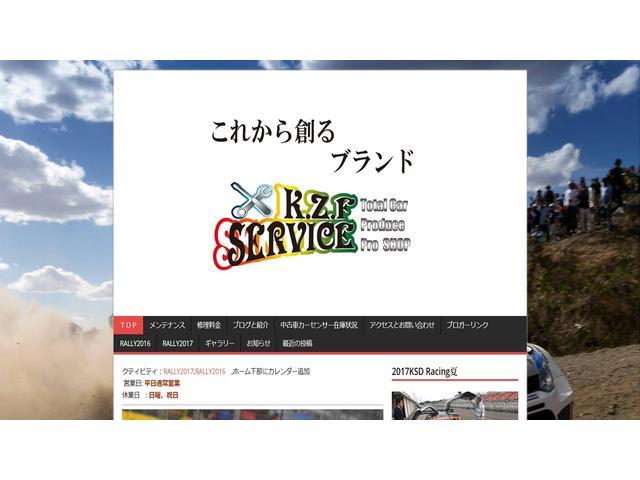 K.Z.F SERVICE/ケージーエフサービス(2枚目)